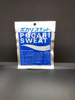 Pocari Sweat Pulver -
