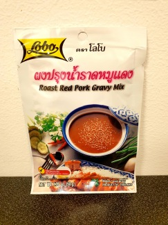 Lobo Rostad Röd Fläsk Gravy Mix