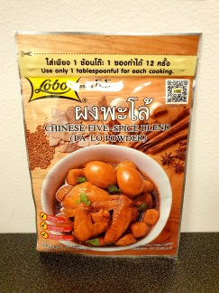 Lobo Kryddmix Anksmak (Chinese Five-Spice Blend (Pa-Lo Powder))