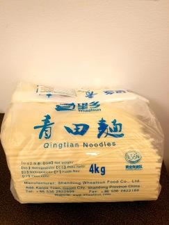 Wheatsun Ching Tin/Zhejiang Nudlar 4kg