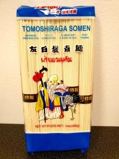 Dayat Tomoshiraga Somen Nudlar