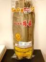 Tai Loong Torkade Bambublad