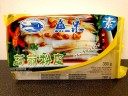 Fish Well Brand Shirataki Nudlar Sheets