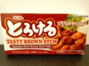 S&B Japansk Brunt Grytmix (S&B Brown Stew Mix)