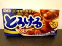 S&B Japansk Grytmix Stark (S&B Torokeru Curry Spicy)