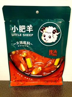 Little Sheep Hot Pot Soppbas Stark