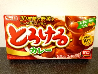 S&B Japansk Grytmix Söt (S&B Torokeru Curry Sweet)