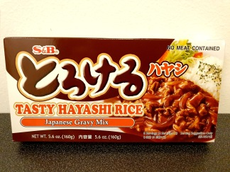 S&B Japansk Hayashi Ris Skysås Mix (S&B Hayashi Rice Gravy Mix)