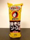 Otafuku Yakisoba Sås 300ml