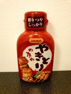 Nihon Shokken Yakitorisås