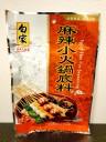 Baijia Hot Pot Bas Stark