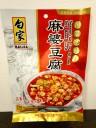 Baijia Tofu Smaksättning