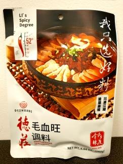Dezhuang Maoxuewang Kryddblandning