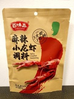 Baiweizhai Kryddbladning för Kräfta