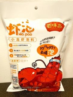 Baiweizhai Kryddbladning för Kräfta Mild