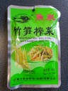 Fish Well Brand Yuquan Inlagd Senapstam Bambuskott