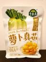 Jixiangju Picklad Rättika