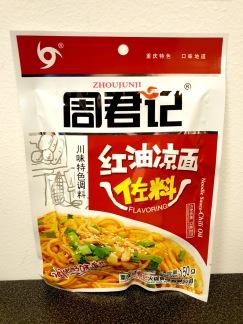 Zhoujunji Nudel Sås Chiliolja Smak