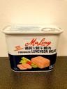 Ma Ling Premium Fläskkött