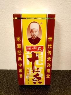 Wang Shouyi Blandade Kryddor (Shisanxiang)