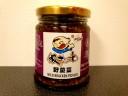 Fangsaoguang Picklade Örnbräknar