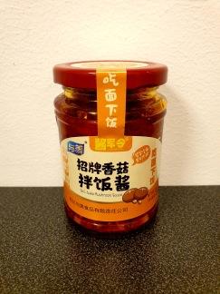 Yumei Jiangjunling Shiitake Svamp Sås