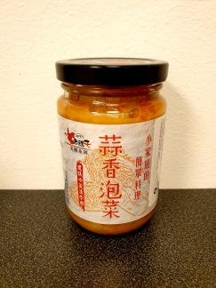 Lao Luo Zi Picklad Kinakål