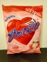 HartBeat Love Candy Lychee