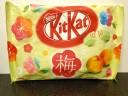 KitKat Ume