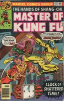 Master of Kung Fu (1974) #42