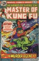 Master of Kung Fu (1974) #40