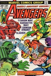 Avengers (1963 1st Series) #130