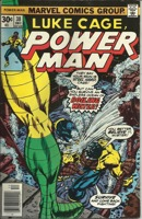 Power Man and Iron Fist (1972 Hero for Hire) #38