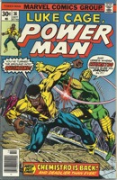 Power Man and Iron Fist (1972 Hero for Hire) #36