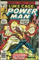 Power Man and Iron Fist (1972 Hero for Hire) #47