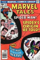 Marvel Tales (1964 Marvel) #75