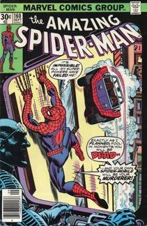 Amazing Spider-Man (1963 1st Series) #160