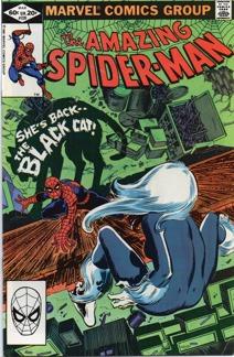 Amazing Spider-Man (1963 1st Series) #226