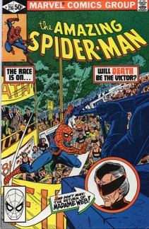 Amazing Spider-Man (1963 1st Series) #216