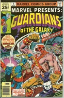 Marvel Presents (1975 Marvel) #06