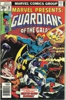 Marvel Presents (1975 Marvel) #10