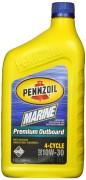 Pennzoil Marine Premium Outboard 4T 10w/30, 1 liter