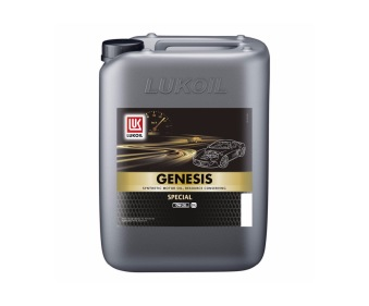 Lukoil Genesis Special VL 0W-20, 20 liter -