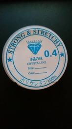 0,4 mm - Crystal tråd, klar och kraftig , 0,4 mm tjock, 10m / rulle