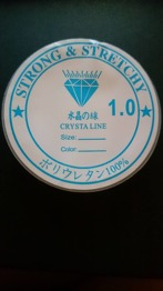 1,0 mm - Crystal tråd, klar och kraftig, 1.0 mm tjock, 4m / rulle