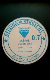 0,7 mm - Crystal tråd, klar och kraftig , 0,7 mm tjock , 7m / rulle