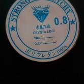 0,8 mm