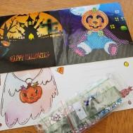 Halloweenkort, pumpa sittandes 15cm x 15cm