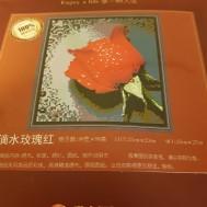 Droppens ros 25 cm x 27 cm HEL