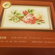 Liggande ros 56 cm x 31 cm PART